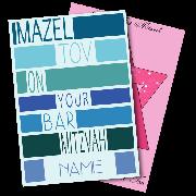 Bar Miitzvah